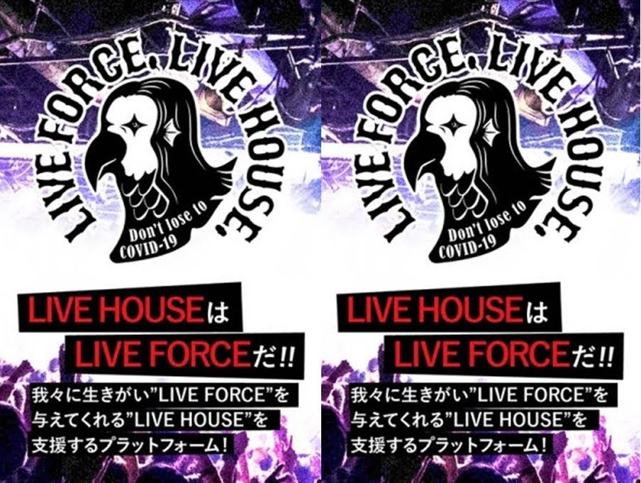 TOWER RECORDS 推live house支援計畫「LIVE FORCE,LIVE HOUSE.」