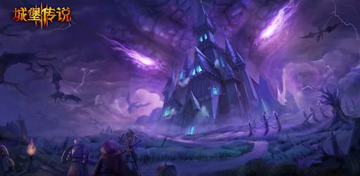 Explore mysterious castle, challenge evil creatures, collect legendary equipment