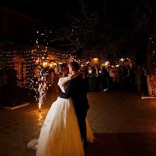 Wedding photographer Olya Zharkova (ZharkovsPhoto). Photo of 23.11.2017