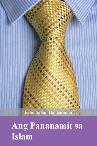 Ang Pananamit sa Islam