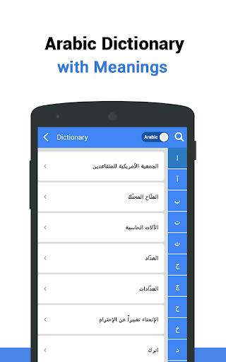 Learn Arabic - Language Learning App screenshot 2
