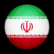 Iran FM Radios
