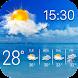 Meteogram Pro Weather Widget
