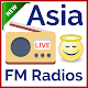 Asia FM Radios - Music and News for PC Windows 10/8/7