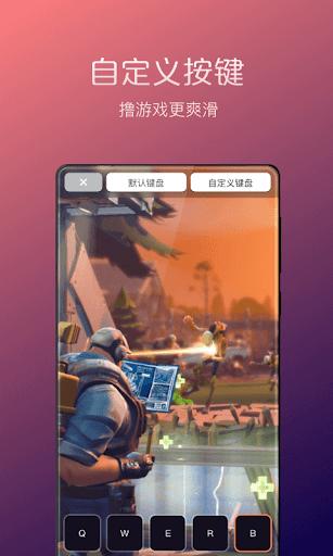 Sunlogin remote control  screenshots 4