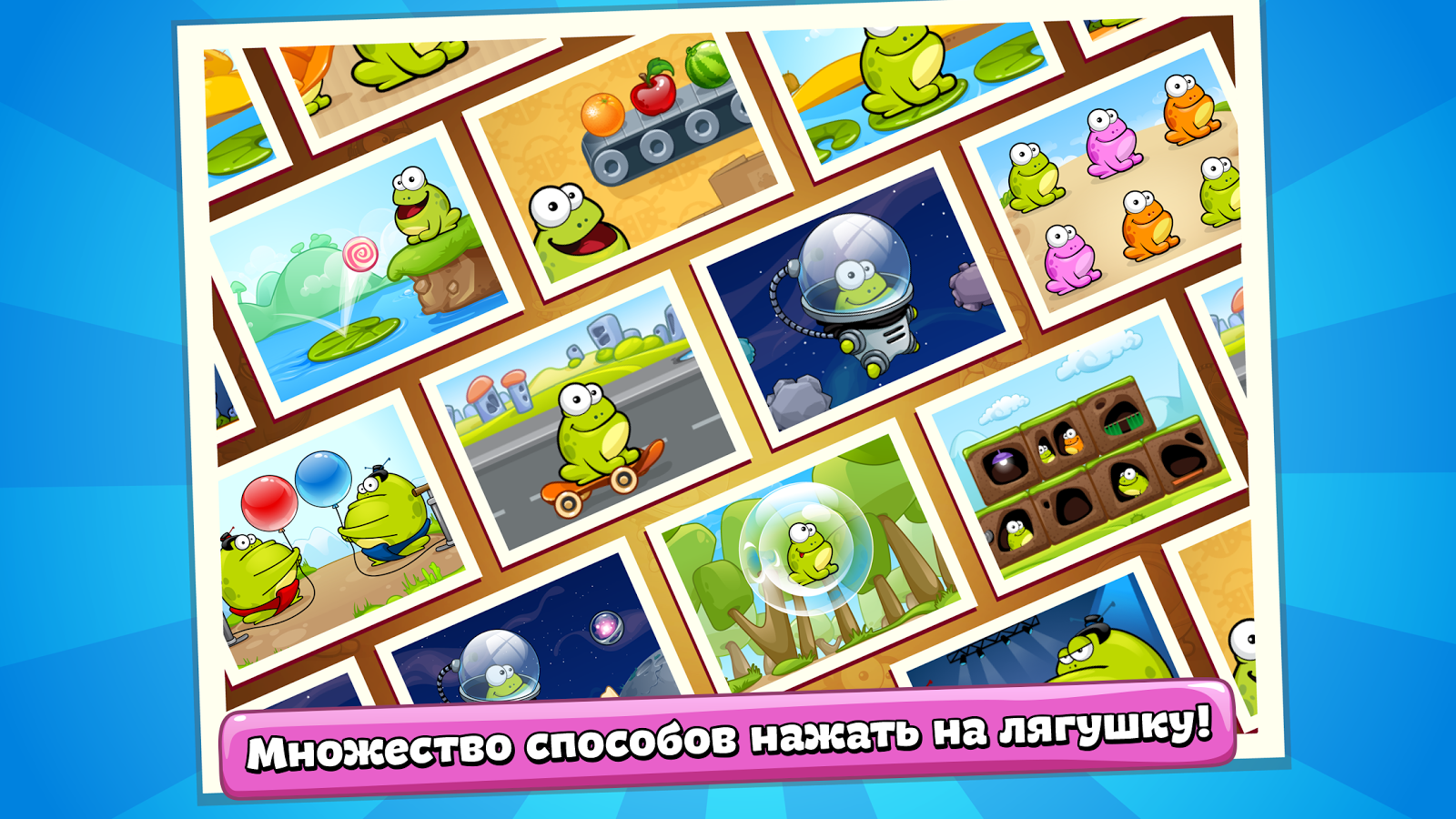 Tap the Frog – скриншот