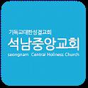석남중앙교회 icon