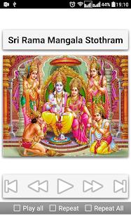 Rama Raksha Stotram