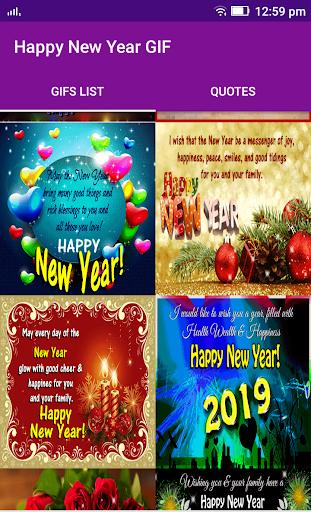 Happy New Year GIF 2019 3.0 screenshots 4