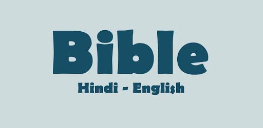 Bilingual Bible Hindi-English - Apps on Google Play