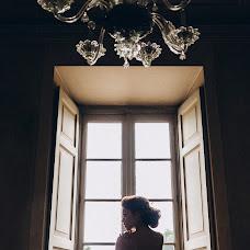 Wedding photographer Maks Rum (Spyorange). Photo of 23.11.2017