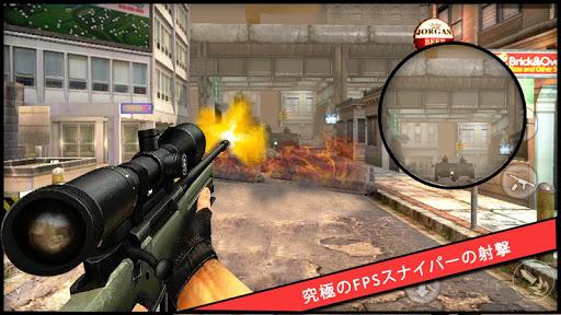 軍の狙撃兵二重スパイ: Army Spy Sniper 3D