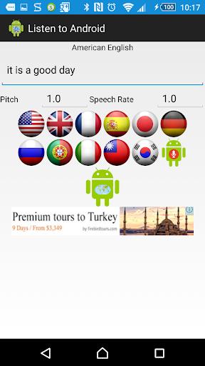 玩免費教育APP|下載聽android說 app不用錢|硬是要APP