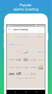 Download Islamic Stickers WAStickers 2018 For PC Windows and Mac apk screenshot 2