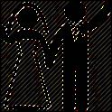 زواج icon