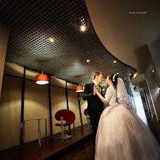 Wedding photographer Aleksandr Lizunov (lizunovalex). Photo of 27.04.2017