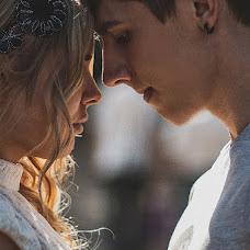 Wedding photographer Katerina Kostina (pryakha). Photo of 22.05.2013
