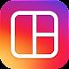 コラージュクイック - Collage quick - Androidアプリ