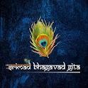 Bangla Shrimad Bhagavad Gita icon