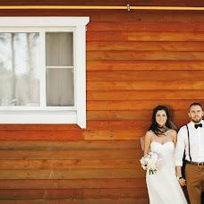 Wedding photographer Liza Medvedeva (Lizamedvedeva). Photo of 09.10.2016