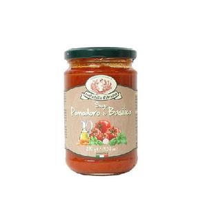 Pomodoro et Basilic Julhès Rustichella D'Abruzzo