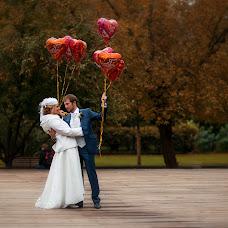 Wedding photographer Viktoriya Klenova (Klenovaphoto). Photo of 08.09.2016