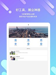 航海家 APK screenshot thumbnail 4