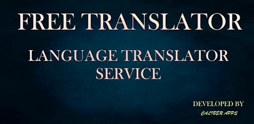 Tamil-Hindi Translator - Apps on Google Play
