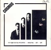 COSMOS 2nd Album (Videotape That You Keep Replaying)