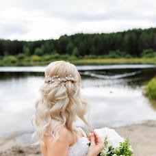 Wedding photographer Kristina Nazarova (nazarovakris). Photo of 30.08.2018