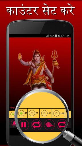 生活必備免費app推薦|महा मृत्युंजय मंत्र - हिंदी線上免付費app下載|3C達人阿輝的APP