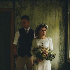 Wedding photographer Maksim Shvyrev (MaxShvyrev). Photo of 15.11.2017