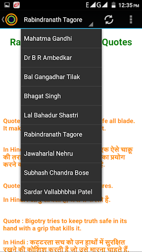 Indian Freedom Fighters Quotes 1.0 screenshots 5