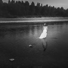 Wedding photographer Olexiy Syrotkin (lsyrotkin). Photo of 23.09.2015