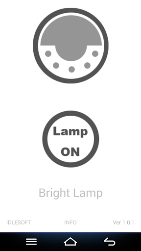 손전등 - Bright Lamp