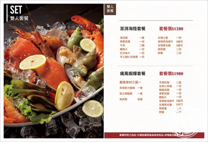 舞古賀鍋物專門店菜單