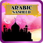 Arabic Islamic Nasheed/Nachid icon