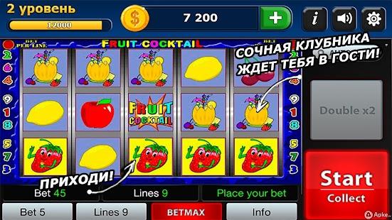 зарабатывать в казино без вложений