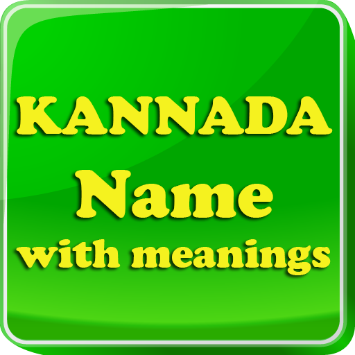 Kannada Baby Names & Meaning - Apps on Google Play