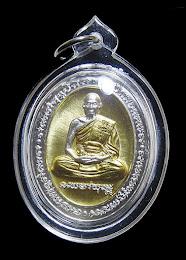 เหรียญ 5 แชะ หลวงพ่อรวย อคคสาโร วัดมาบตาพุด จ.ระยอง / กล่อง No.100