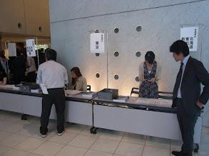 Photo: マニュアルの説明