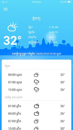 Khmer Smart Calendar image 1