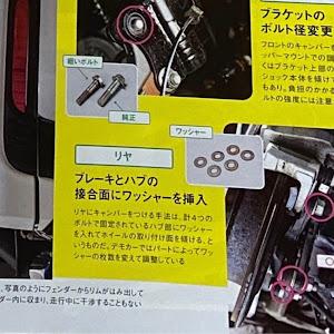 ステップワゴン RP3のカスタム事例画像 SWRP3_Shinjiさんの2020年06月07日22:13の投稿
