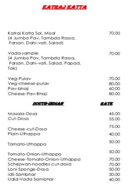 Katraj Katta menu 4