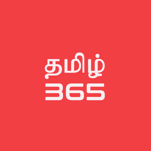 Tamil365- screenshot