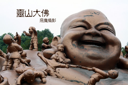 china__f13