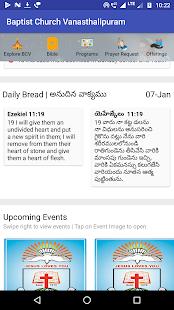 Baptist Church Vanasthalipuram - náhled
