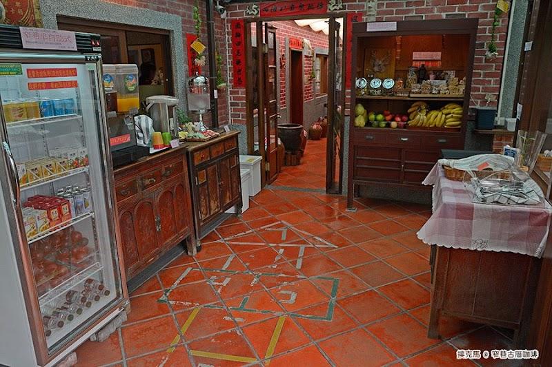 窄巷古厝咖啡