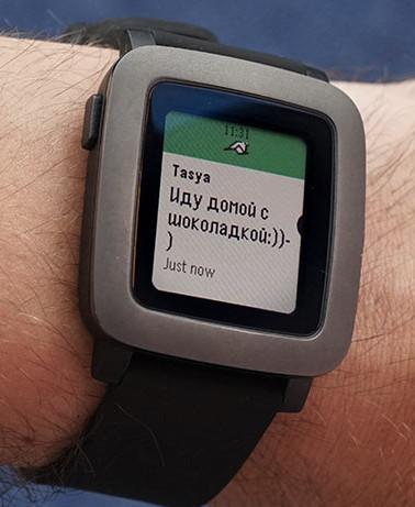 Cyrillic fonts for Pebble Time