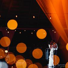 Wedding photographer Saul Magaña (magaa). Photo of 02.02.2018